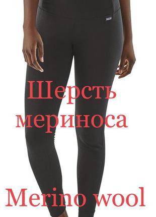 Patagonia термо легинсы штаны лосины из мериносовой шерсти термо белье