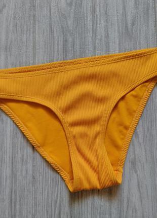 Горчичные желтые плавки к купальнику в рубчик