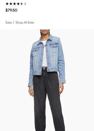 Оригинальная джинсовая куртка calvin klein, размер с