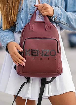 Стильный бордовый молодежный рюкзак,рюкзачок