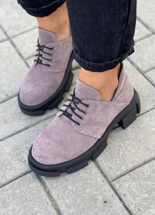 Замшевые туфли женские натуральная замша туфлі жіночі замшеві