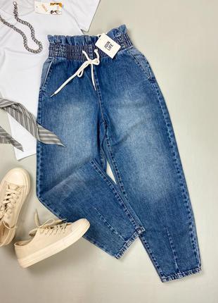 Свободные джинсы - баллоны на резинке bershka