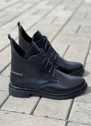Ботинки женские черные кожаные натуральные 36-40 р