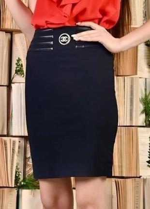 Стильная  строгая офисная  юбка ,юбка на учебу