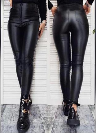 Кожаные штаны с карманами🔥