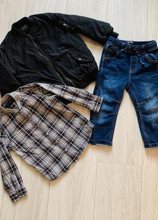 Куртка бомпер next набор одежды