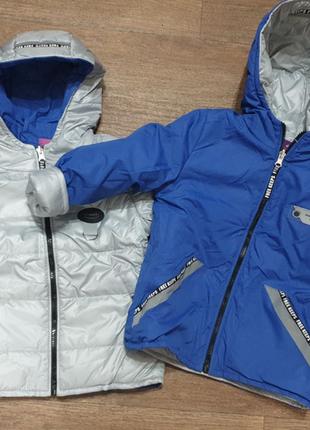Куртка детская демисезонная- двухсторонняя