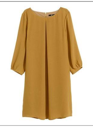 Sale!!! платье горчичное h&m размер s
