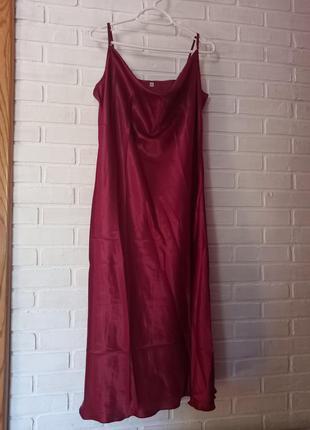 Эротическое белье большой размер, сексуальный атласный пеньюар, длинный