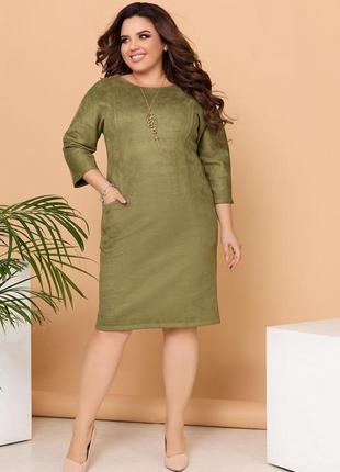 Замшевое платье-футляр с подвеской в комплекте