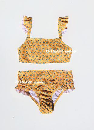 Раздельный купальник для девочки (2-8 лет) primark