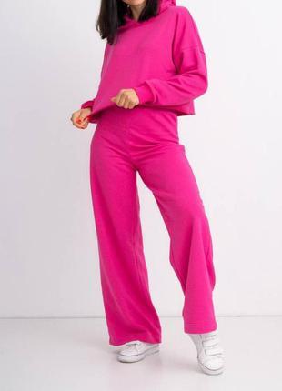 Яркий малиновый костюм (кофта с капюшоном  и штаны палаццо)