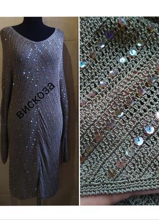 Безумно красивое платье madeleine вязаное крючком и украшеное  паетками