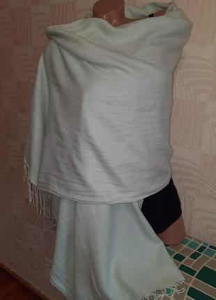 Знижки шарф
