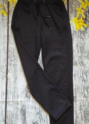 Теплые спортивные штаны/на флисе/на меху