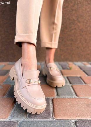 Демисезонные туфли женские классические туфли