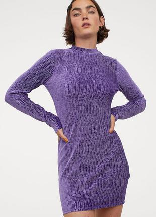 Лиловое бархатное платье h&m