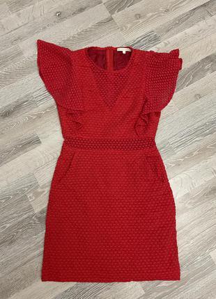 Яскраве плаття maje