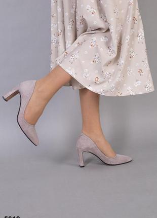 Туфли лодочки женские велюровые цвета пудры