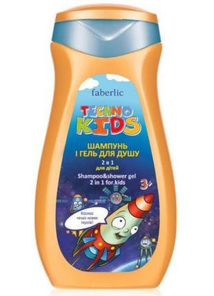 Шампунь и гель для душа 2в1 для детей с ароматом дыни 3+, арт.2355