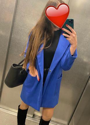 Синее пальто, пальтишко электрик, удлиненный пиджак