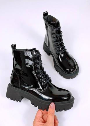 Ботинки деми 13595