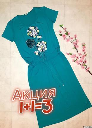 1+1=3 яркое модное длинное платье макси свободного кроя, размер 50 - 52