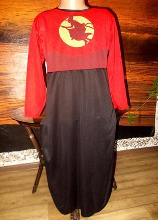 Маскарадное платье волшебницы 3-5 лет цена снижена +колпак в подарок