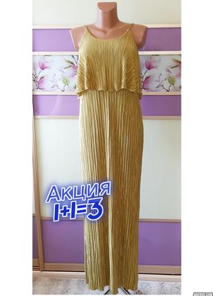 1+1=3 отличное длинное салатовое платье жатка boohoo, размер 44 - 46