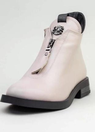 Ботинки auris 552