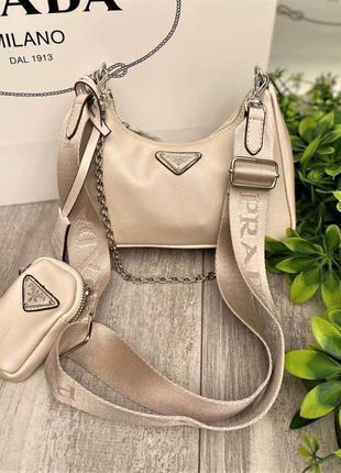 Женская сумка nylon shoulder bag beige