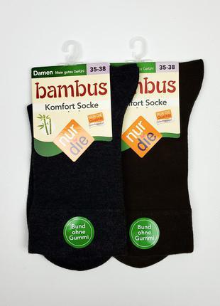 Віскозні носки bambus nur die розмір 35-38, 39-42