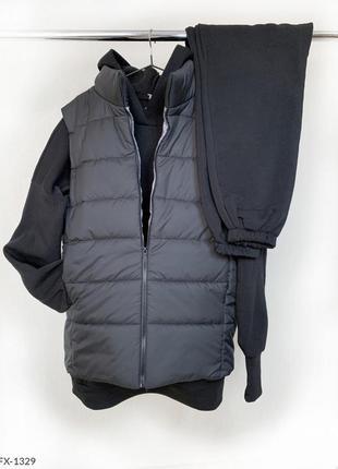 Костюм 3-ка жилетка+брюки+худи осень/зима.