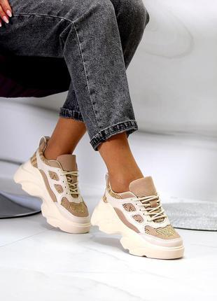 Эффектные светлые бежевые песочные женские кроссовки сникерсы