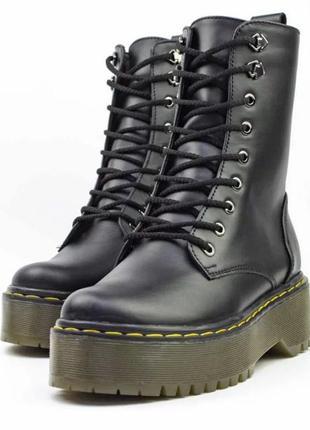 Ботинки zumer 21