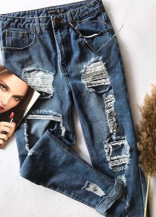 Джинси , классные джинсы, джинси з порваностями