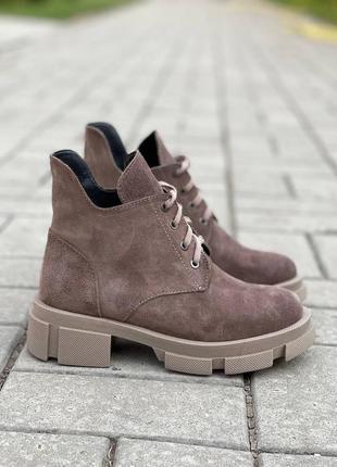 Натуральная замша деми ботиночки