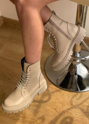 Женские кожаные ботинки бежевые натуральная кожа ручной работы