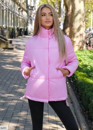 Розовая теплая куртка