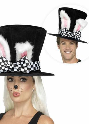 Шляпа маскарадная кролик алиса в стране чудес унисекс велюр + подарок
