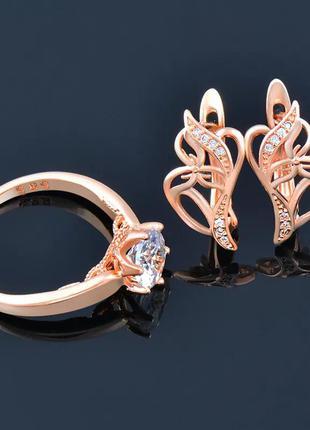 Роскошный комплект набор кольцо и серьги