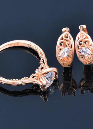 Роскошный ажурный комплект набор кольцо и серьги