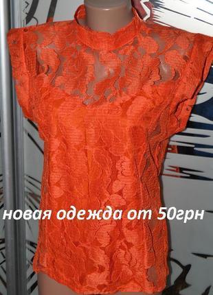 Блузка кружево морковный