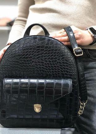 Рюкзак жіночий з еко-шкіри (чорний). рюкзак женский