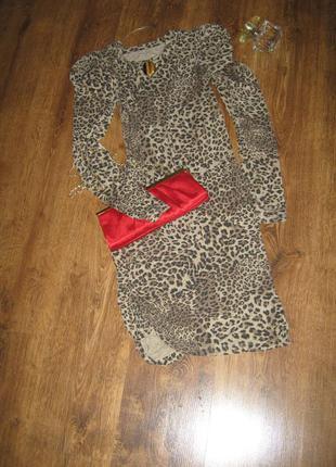 Купи две вещи = каждая по 99! леопардовое трикотажное платье