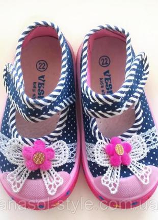 Детские босоножки для маленьких девочек цветочек синие