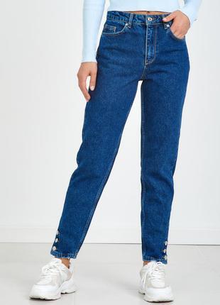 Мом джинси жіночі сині новинка 2021 висока посадка