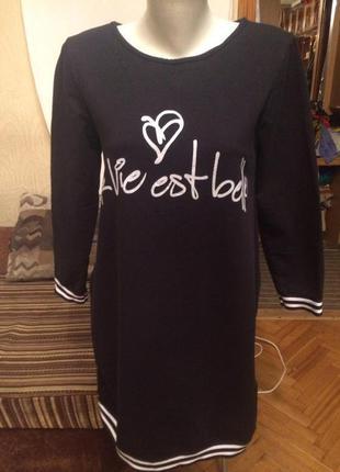 Стильное платье платье - футболка,длинный рукав,хлопок,трикотаж,от h&m