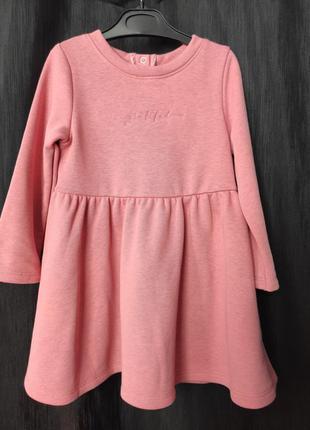 Плаття тринитка. бембі
