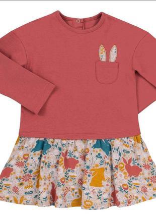 Плаття для дівчинки. бембі